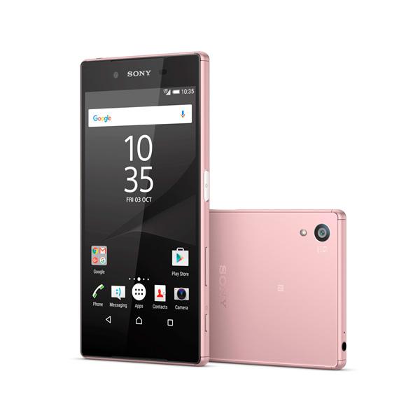 圖1_Sony Mobile今(12日)推出Xperia Z5機皇第五新色玫瑰石英粉,溫暖甜美、優雅脫俗