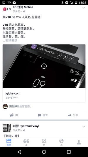 Screenshot_20160112-153340