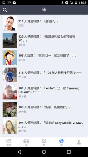 Screenshot_20160112-153357