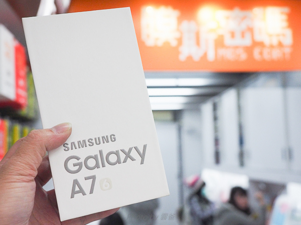 galaxy A7(2016)螢幕保護貼+全機包膜-3