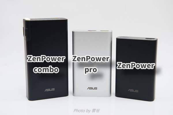 zenpower combo-29