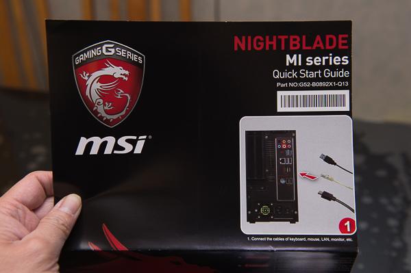 msi Nightblade MI2-25