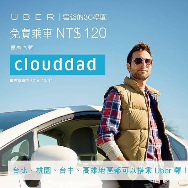 cloud-21 (1)