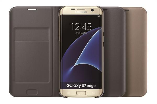 Galaxy S7系列專屬配件「翻頁式皮套」