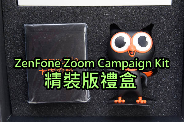ZenFone Zoom Campaign Kit-6