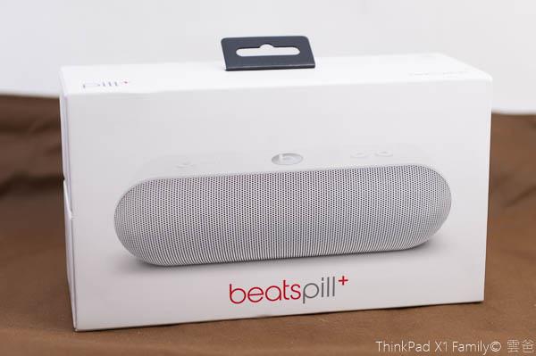 BeatsPill+-1