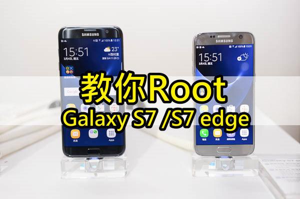 Galaxy S7 開箱-136