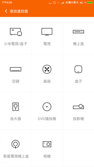 Screenshot_2016-03-28-16-38-11_com.duokan.phone.remotecontroller