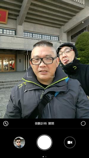 Screenshot_2016-03-29-08-49-59_com.android.camera