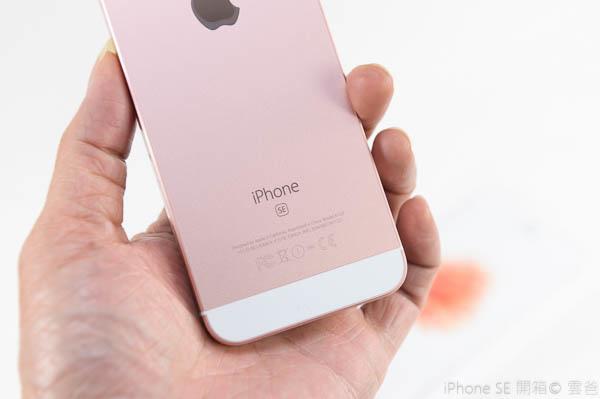iPhone SE 開箱 評測-6