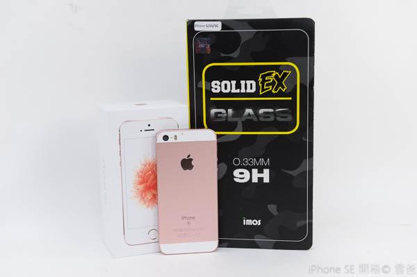iPhone SE 開箱 評測-34