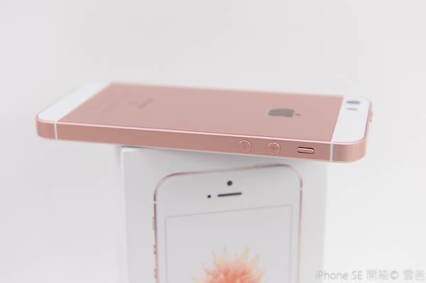 iPhone SE 開箱 評測-32