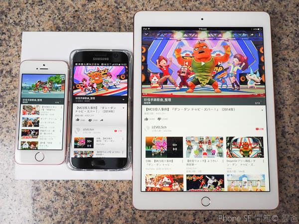 iPad Pro 9.7 玫瑰金新色+ Apple Pencil 超好用-92