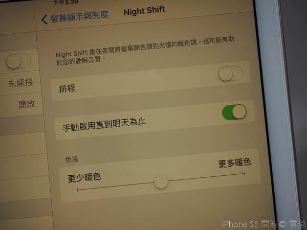 iPad Pro 9.7 玫瑰金新色+ Apple Pencil 超好用-55