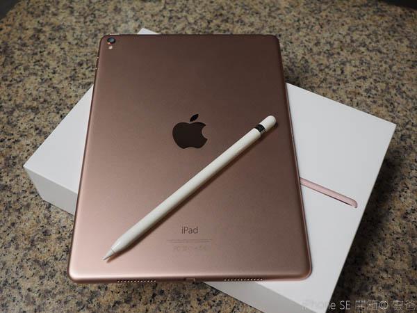 iPad Pro 9.7 玫瑰金新色+ Apple Pencil 超好用-75