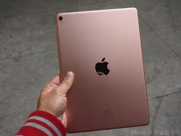 iPad Pro 9.7 玫瑰金新色+ Apple Pencil 超好用-72