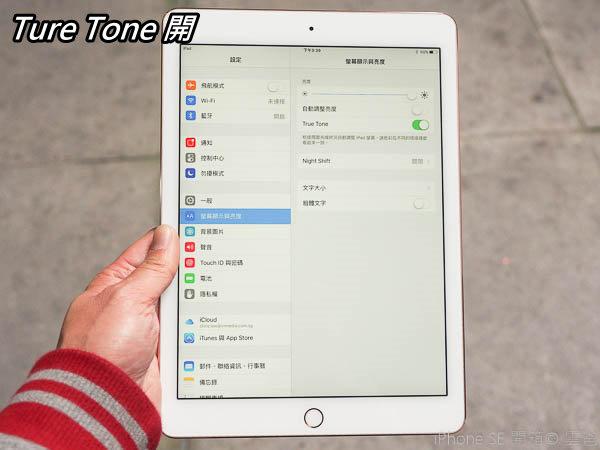 iPad Pro 9.7 玫瑰金新色+ Apple Pencil 超好用-52