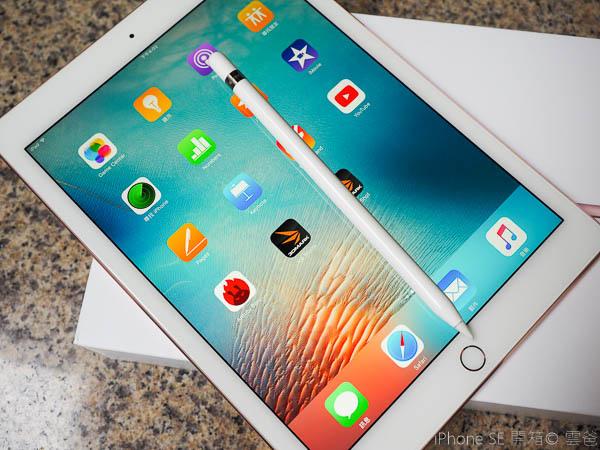 iPad Pro 9.7 玫瑰金新色+ Apple Pencil 超好用-93