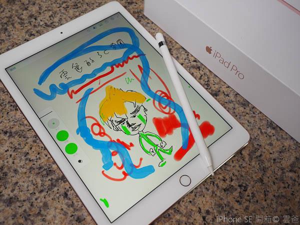 iPad Pro 9.7 玫瑰金新色+ Apple Pencil 超好用-106