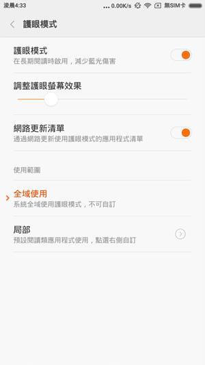 Screenshot_2016-04-04-04-33-06_com.android.settings