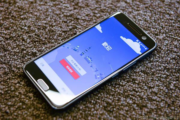 HTC 10 開箱、實拍照-39