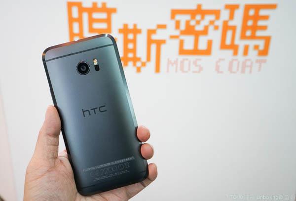 HTC 10 全機包膜+imos 螢幕保護貼-7