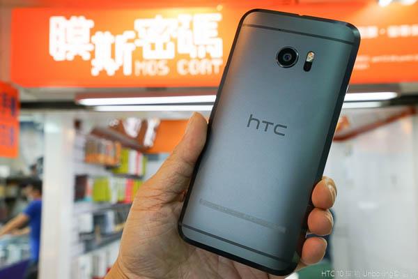 HTC 10 全機包膜+imos 螢幕保護貼-5