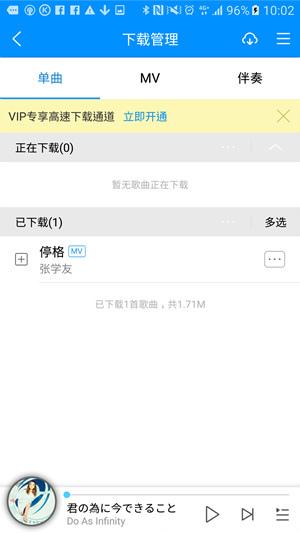 Screenshot_20160421-100218