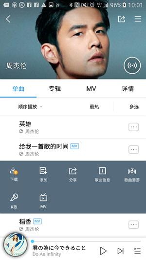 Screenshot_20160421-100122