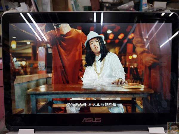 Zenbook UX360 開箱-95