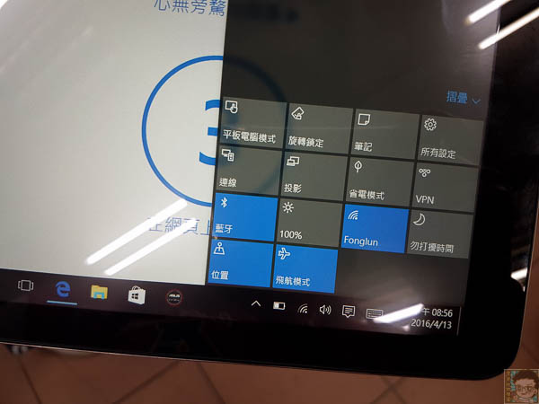 Zenbook UX360 開箱-79