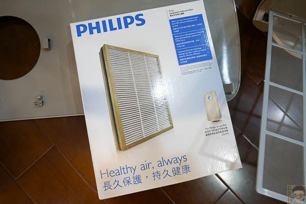 飛利浦philips AC4374 空氣清淨機-39