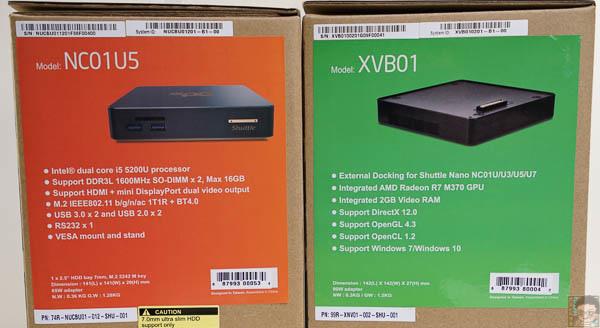 Shuttle XVB01 VGA Box-6