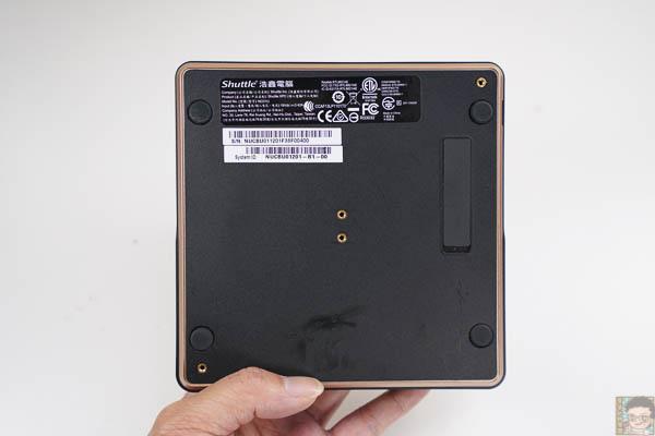 Shuttle XVB01 VGA Box-14