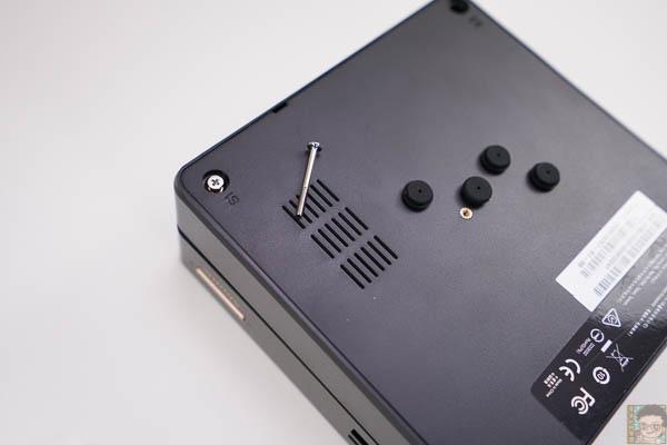 Shuttle XVB01 VGA Box-34