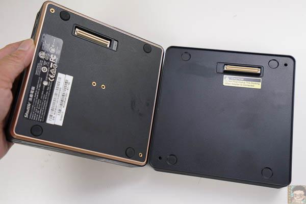 Shuttle XVB01 VGA Box-24