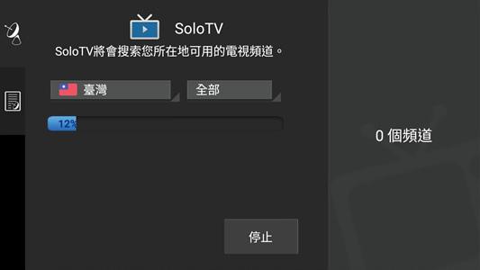 Screenshot_2016-05-25-02-05-09