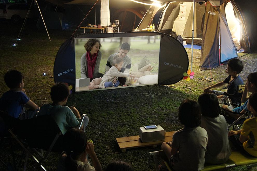 01-magic_screen_camping