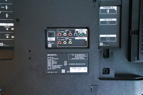 Sony Brivia 4K HDR電視(55X9300D)-47