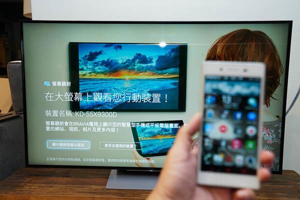 Sony Brivia 4K HDR電視(55X9300D)-118