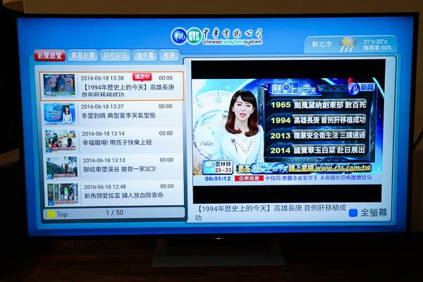 Sony Brivia 4K HDR電視(55X9300D)-239