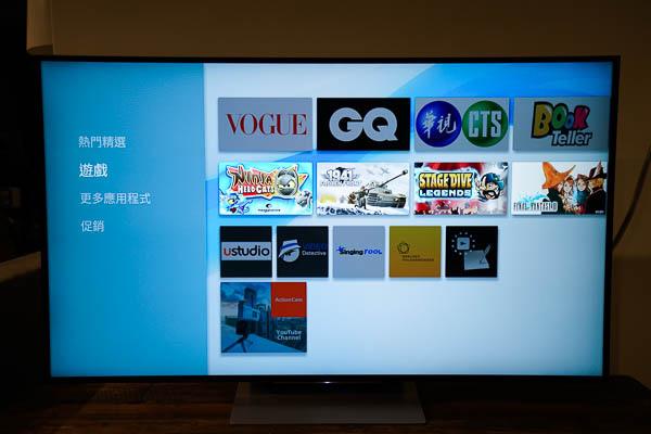 Sony Brivia 4K HDR電視(55X9300D)-234
