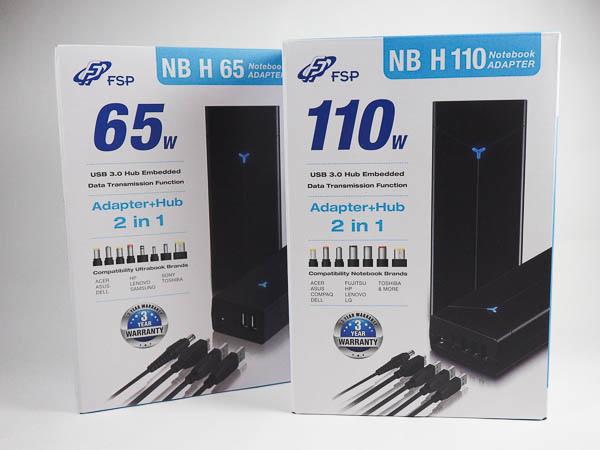 全漢FSP NB H系列《2合一》USB HUB+筆電萬用變壓器-2