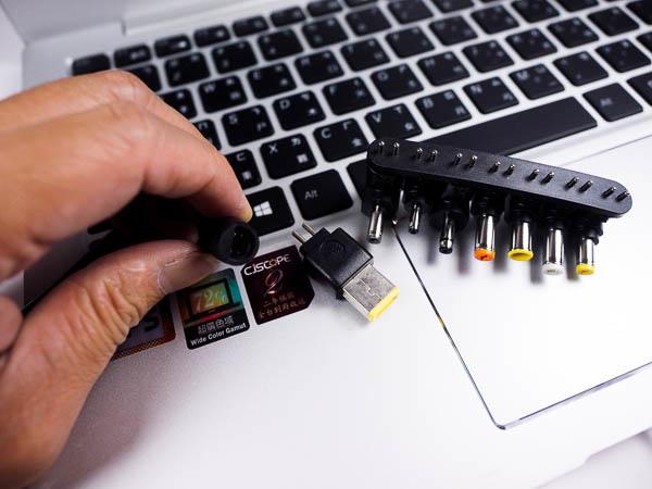全漢FSP NB H系列《2合一》USB HUB+筆電萬用變壓器-46