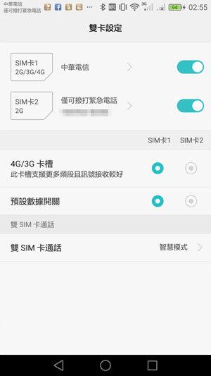 Screenshot_2016-07-14-02-55-05