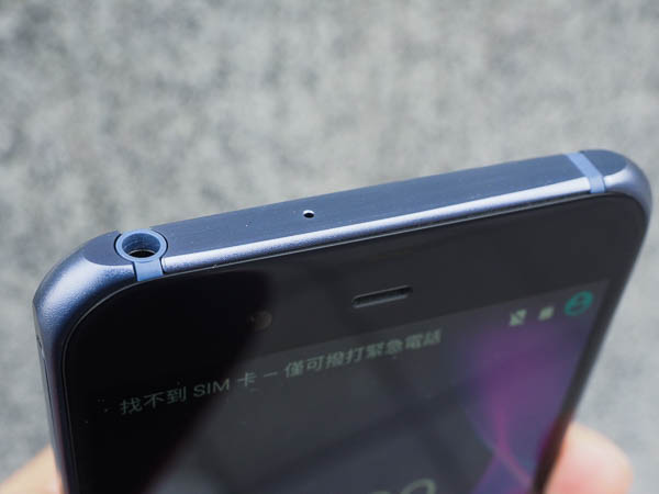 SHARP AQUOS P1 開箱-25