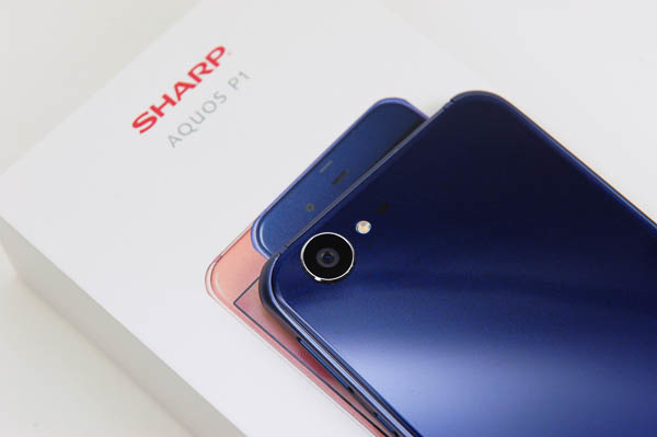 SHARP AQUOS P1 Hi-RES高音質-8