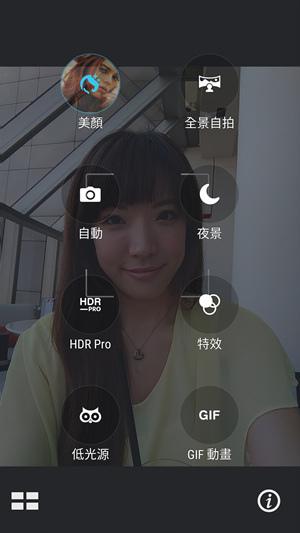 Screenshot_20160730-151759
