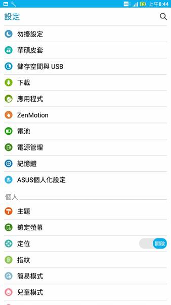 Screenshot_20160810-084441
