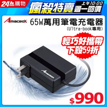 DCAU4A-A900537PR000_57c8ea73da5ca